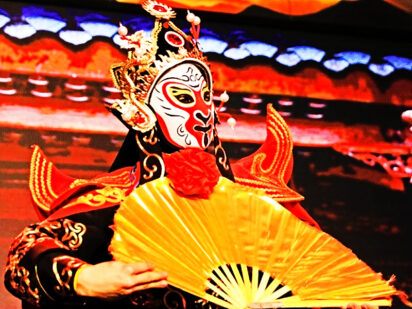 baie des lumieres nice france mask dance